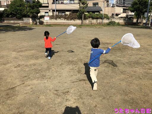 f:id:utachan0831:20191117220136j:plain