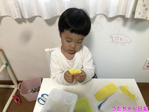 f:id:utachan0831:20191213121258j:plain