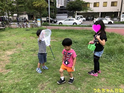 f:id:utachan0831:20191216124146j:plain
