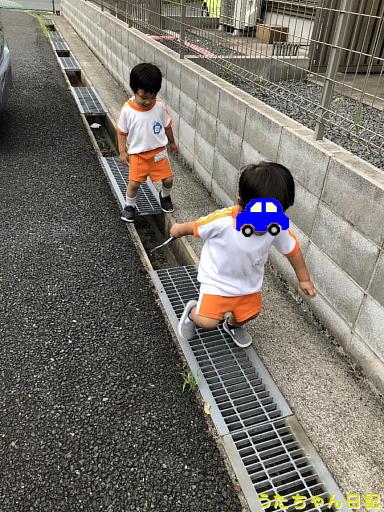 f:id:utachan0831:20191220232725j:plain