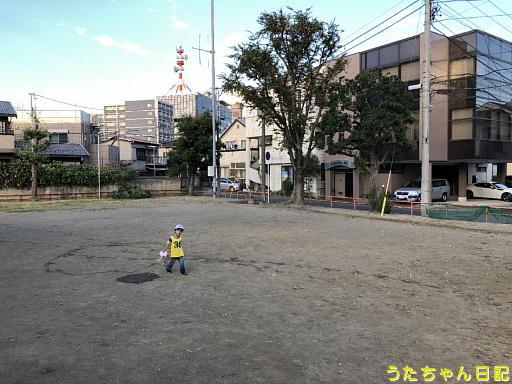 f:id:utachan0831:20200103193825j:plain