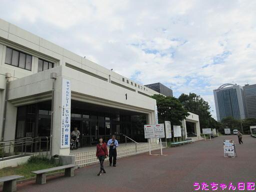 f:id:utachan0831:20200110000521j:plain