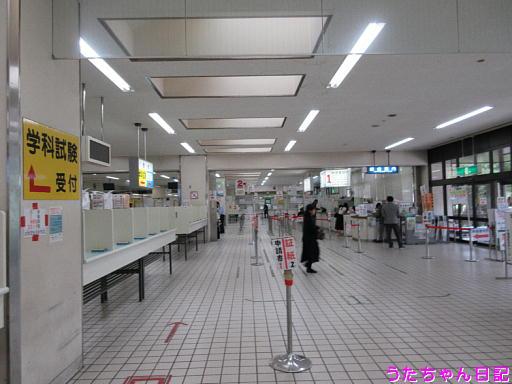 f:id:utachan0831:20200110000607j:plain