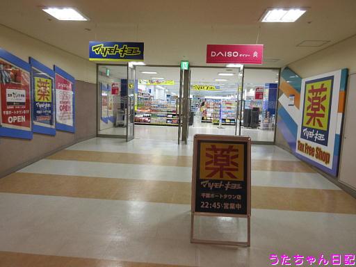f:id:utachan0831:20200113050927j:plain