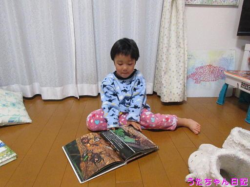 f:id:utachan0831:20200114062336j:plain