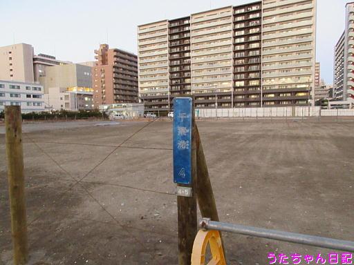 f:id:utachan0831:20200115214641j:plain