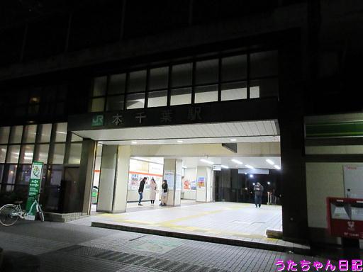f:id:utachan0831:20200115225131j:plain