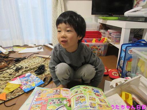 f:id:utachan0831:20200120075739j:plain