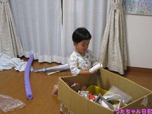 f:id:utachan0831:20200121224222j:plain
