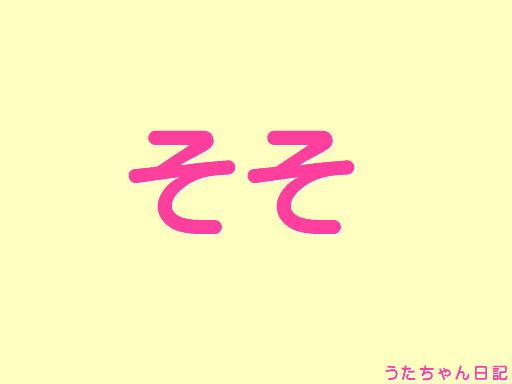 f:id:utachan0831:20200127212132j:plain