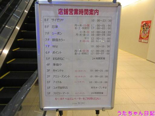 f:id:utachan0831:20200128094927j:plain
