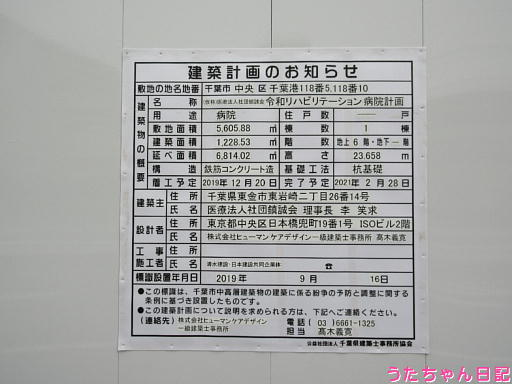 f:id:utachan0831:20200201110102j:plain