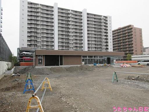 f:id:utachan0831:20200201110130j:plain