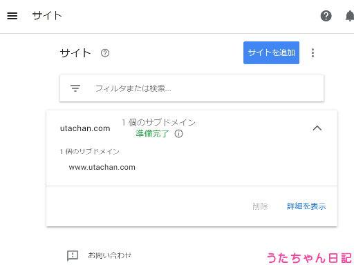 f:id:utachan0831:20200202182809j:plain