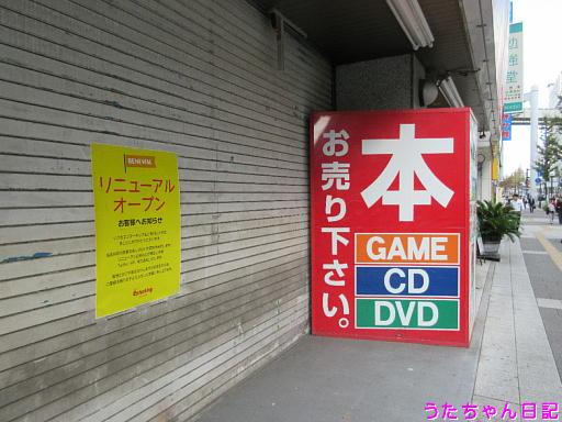 f:id:utachan0831:20200203110831j:plain