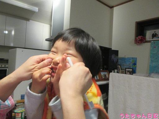f:id:utachan0831:20200205093422j:plain
