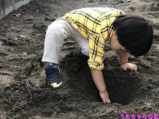 f:id:utachan0831:20200207101458j:plain