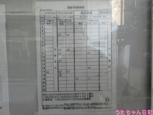 f:id:utachan0831:20200212084911j:plain