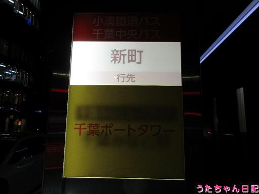 f:id:utachan0831:20200212085822j:plain