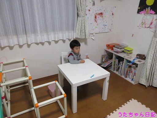 f:id:utachan0831:20200212105559j:plain