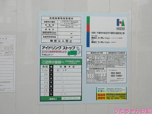 f:id:utachan0831:20200213100512j:plain