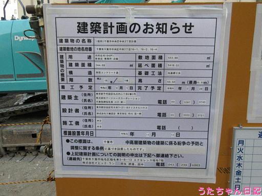 f:id:utachan0831:20200215114526j:plain