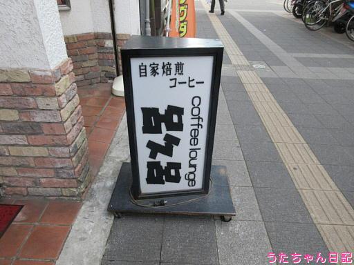 f:id:utachan0831:20200215114559j:plain