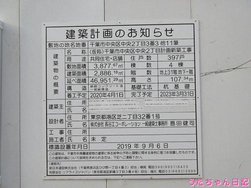 f:id:utachan0831:20200217091929j:plain