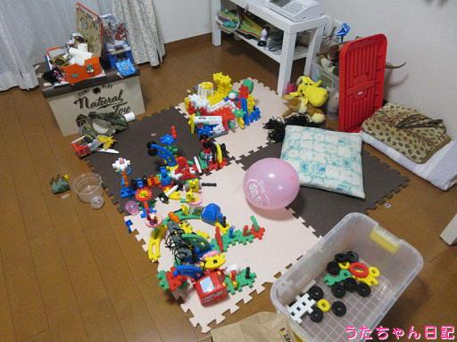 f:id:utachan0831:20200220063357j:plain