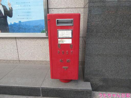 f:id:utachan0831:20200220085109j:plain