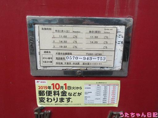 f:id:utachan0831:20200220085119j:plain