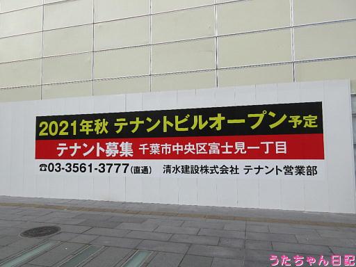 f:id:utachan0831:20200220085145j:plain