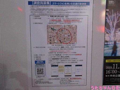f:id:utachan0831:20200220095908j:plain