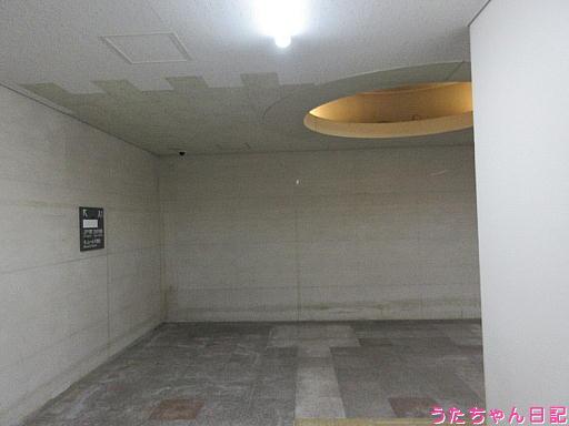f:id:utachan0831:20200220101452j:plain
