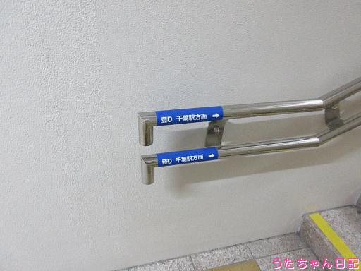 f:id:utachan0831:20200220101602j:plain