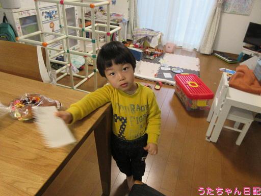 f:id:utachan0831:20200221100901j:plain