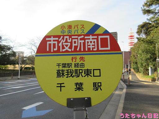 f:id:utachan0831:20200221103301j:plain
