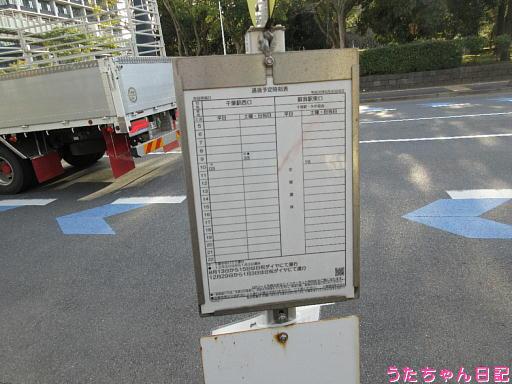 f:id:utachan0831:20200221103324j:plain