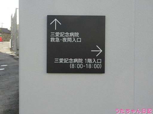 f:id:utachan0831:20200225110422j:plain