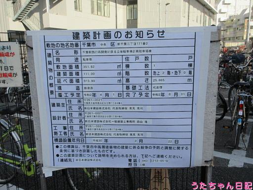 f:id:utachan0831:20200225122641j:plain