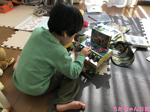 f:id:utachan0831:20200304124900j:plain