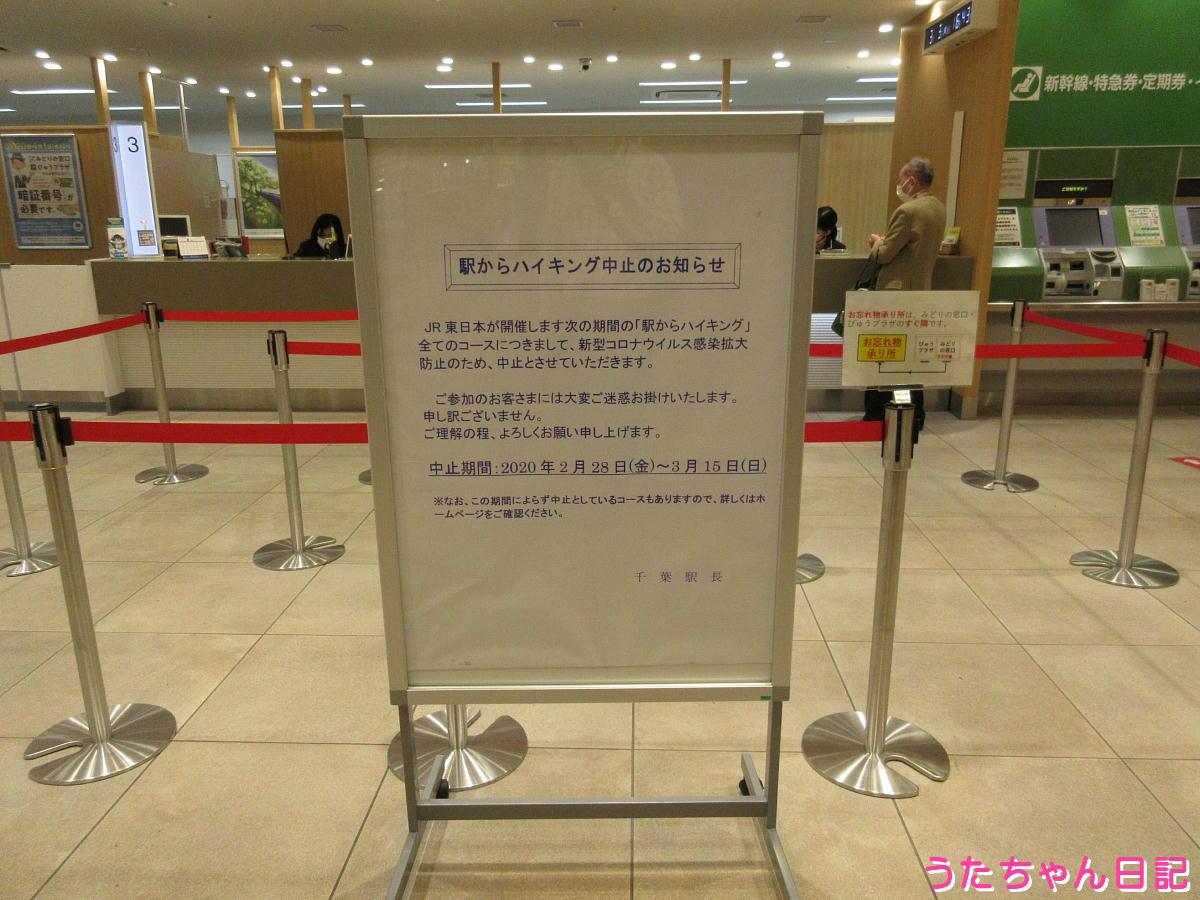 f:id:utachan0831:20200308214154j:plain