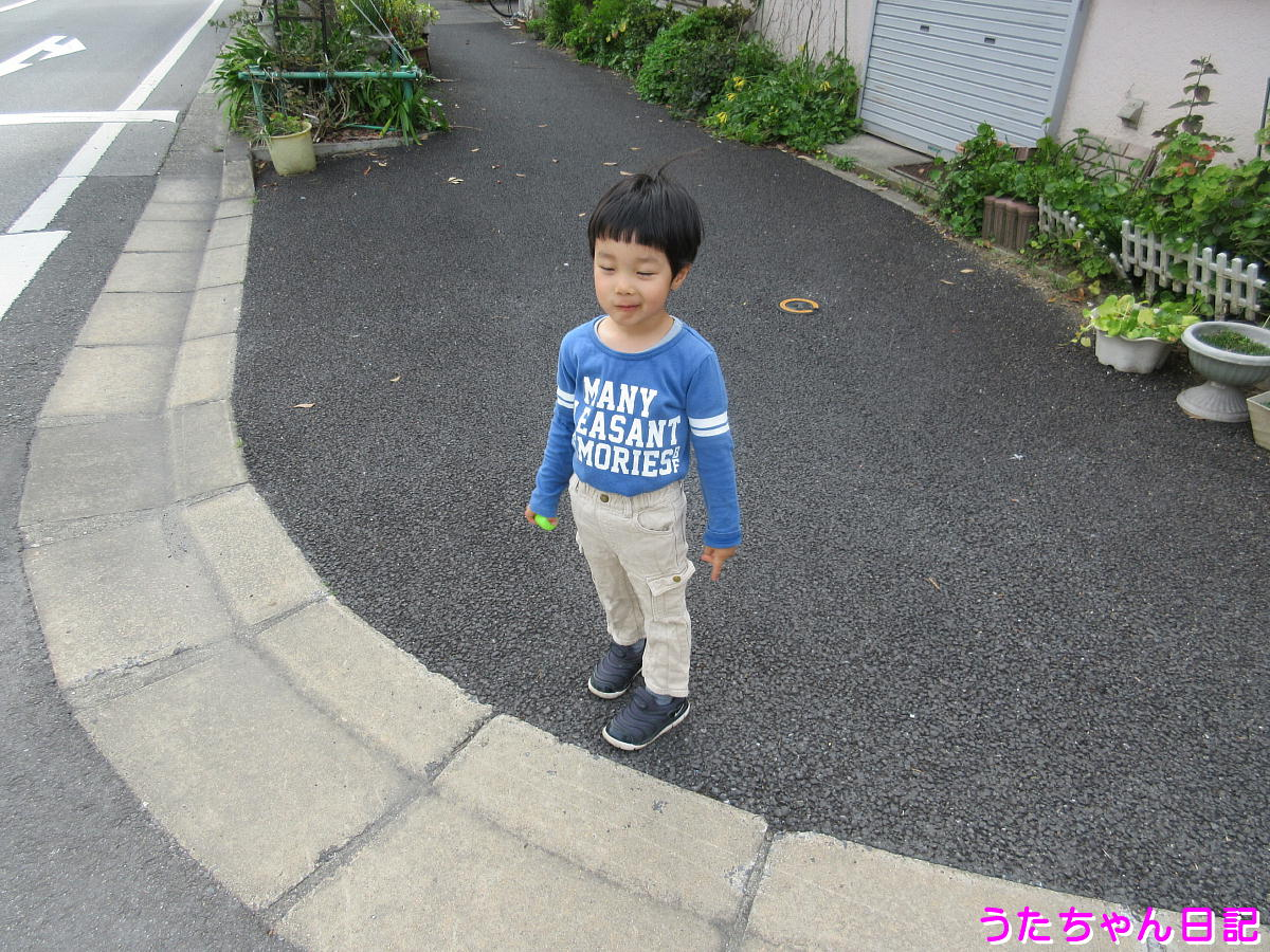 f:id:utachan0831:20200325212046j:plain