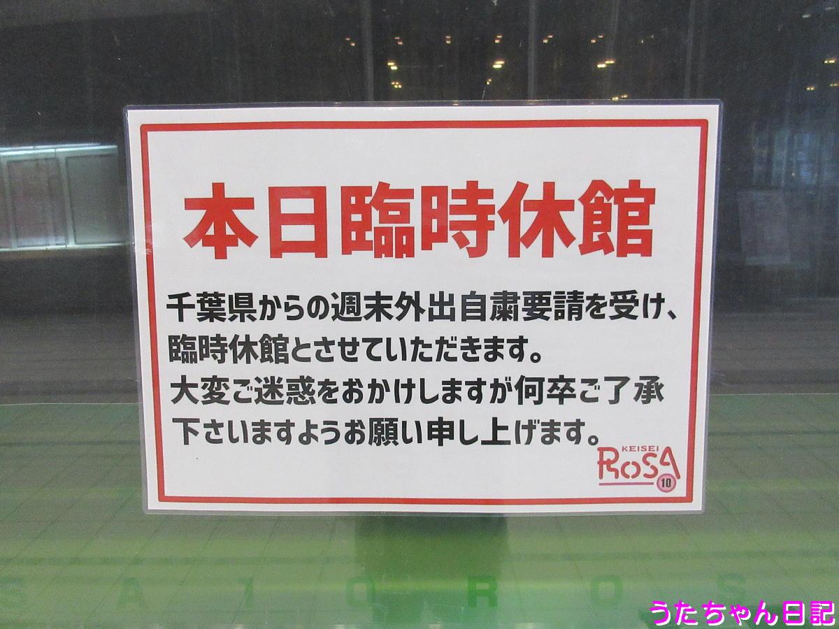 f:id:utachan0831:20200405220746j:plain