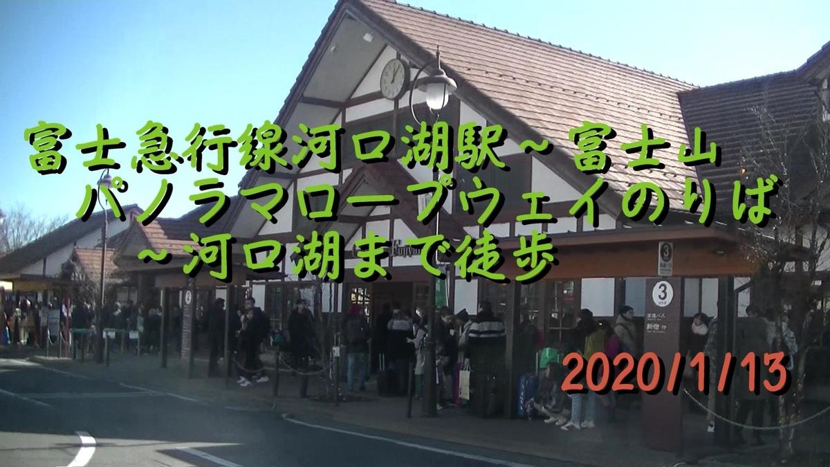 f:id:utachan0831:20200409130801j:plain