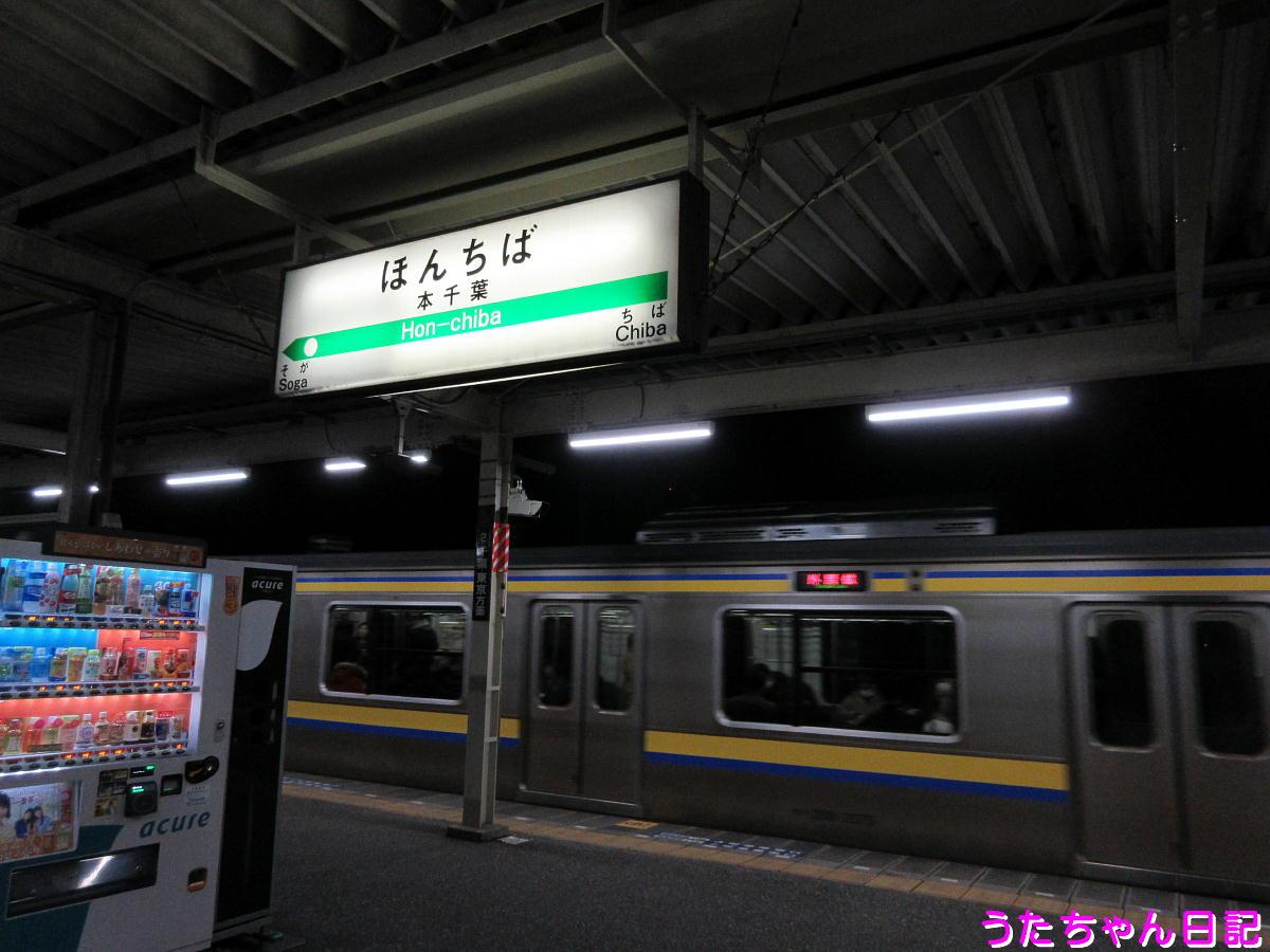 f:id:utachan0831:20200412214951j:plain