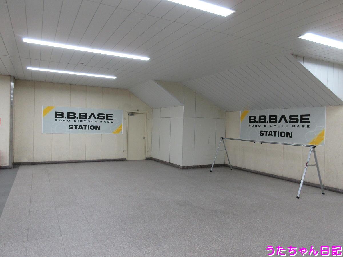 f:id:utachan0831:20200412215011j:plain