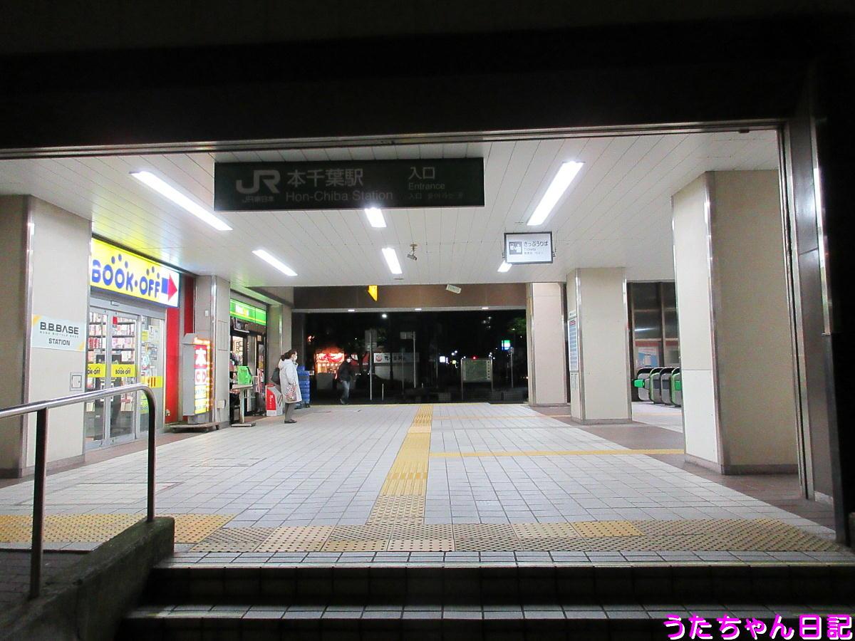 f:id:utachan0831:20200412215026j:plain