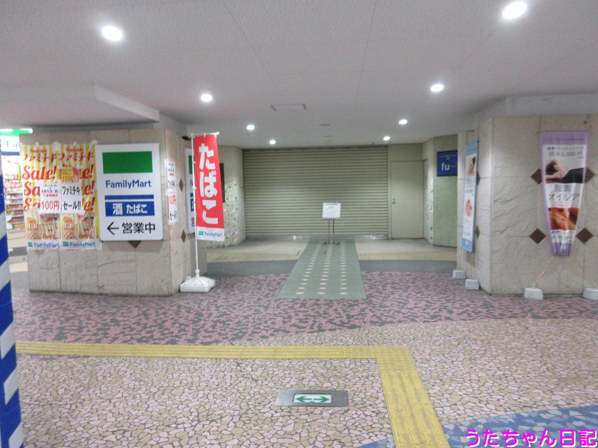 f:id:utachan0831:20200413081605j:plain