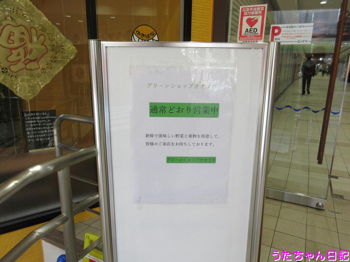 f:id:utachan0831:20200413084341j:plain
